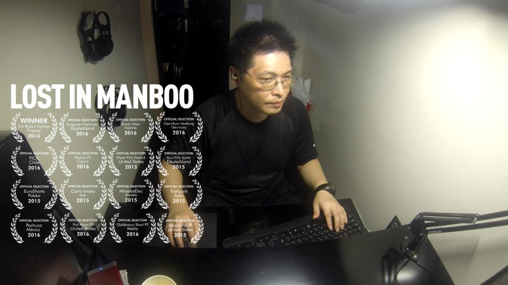 99.media   Lost in Manboo