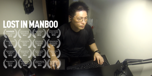Lost in Manboo   99.media
